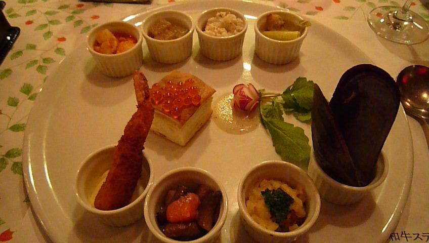 Restaurant男山
