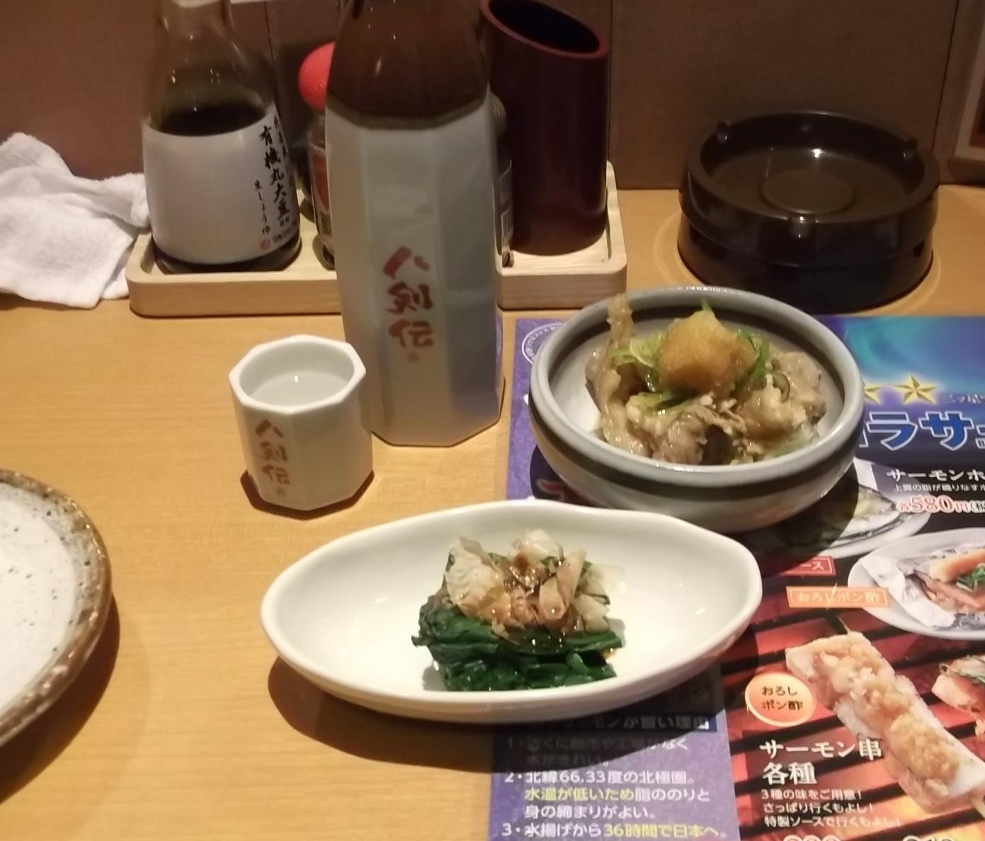 八剣伝 北仙台駅前店