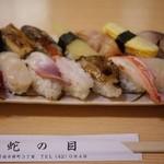蛇の目寿司 - 蛇の目スペシャル