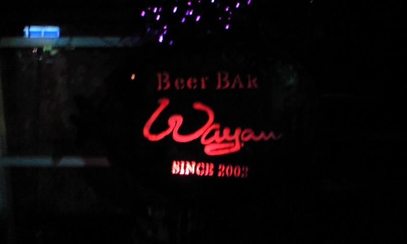 Diningkitchen&Bar  Wayan