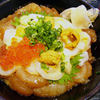 山芳亭 - 料理写真:えび白丼(えびしろどん)日本海特産のモサエビのづけと白いかのウニまぶしイクラのせです。1200円