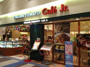 イタリアントマト カフェジュニア イオンモール旭川西店
