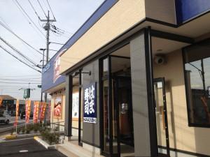 はま寿司 草加花栗店