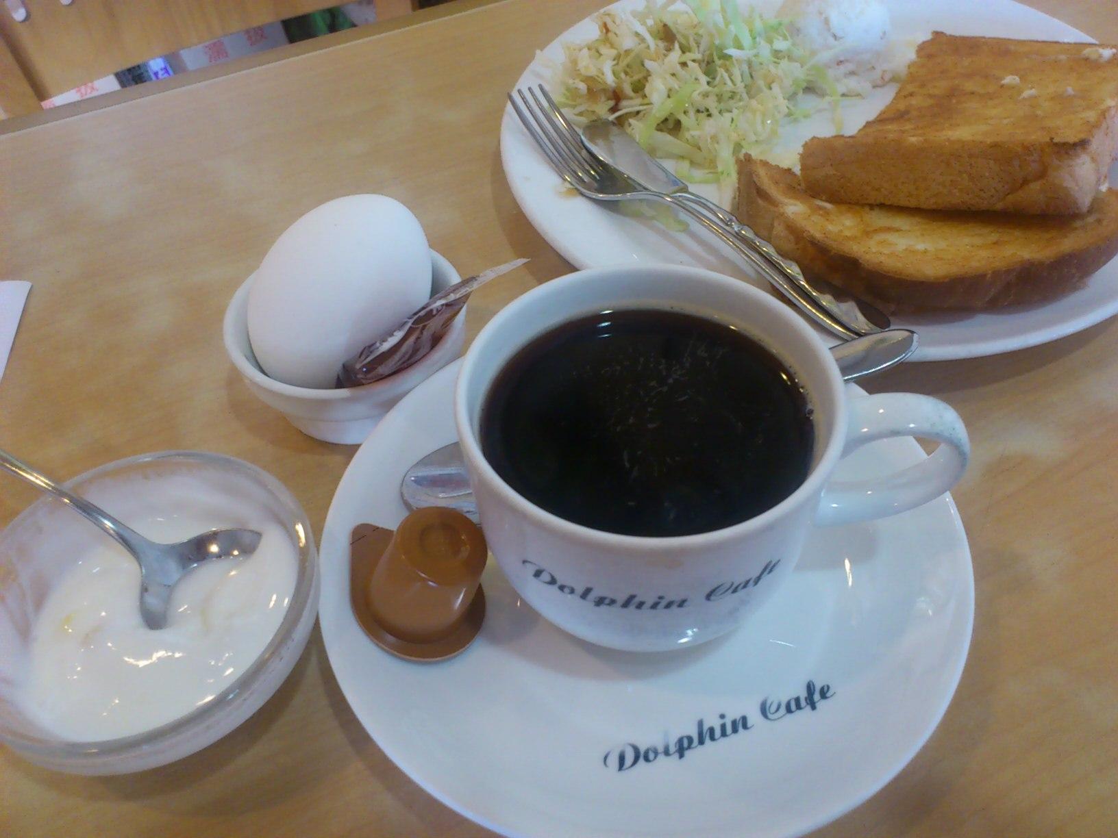 ドルフィンカフェ