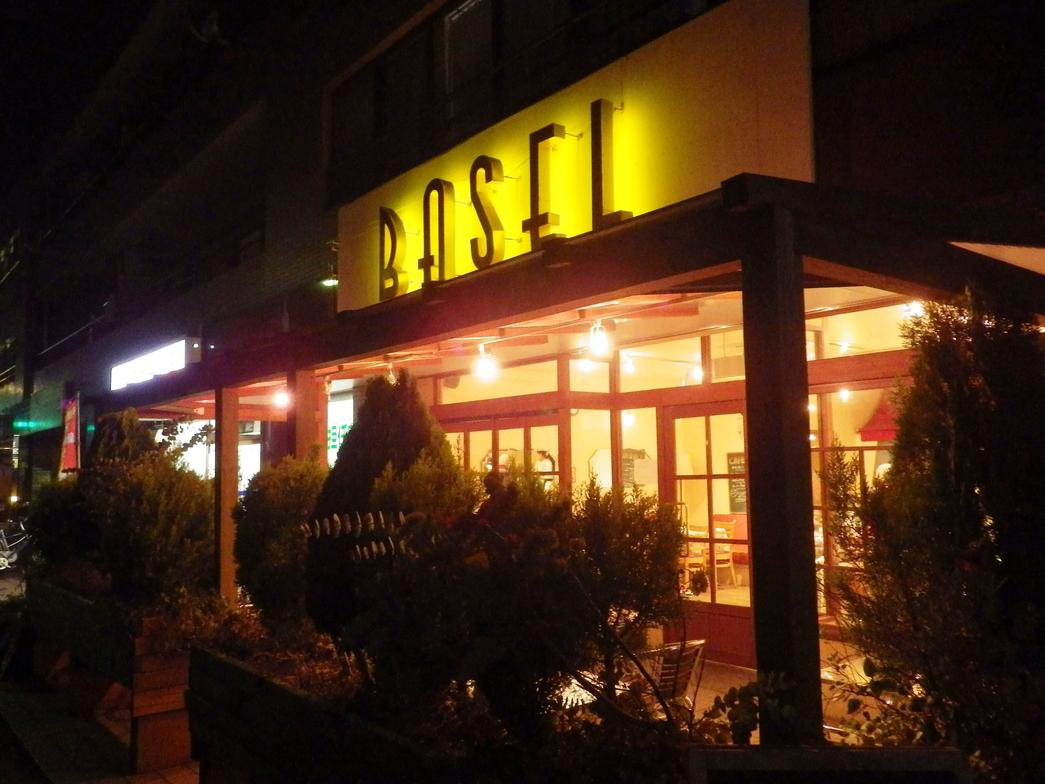 BASEL 富士森公園店
