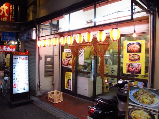 https://tabelog.ssl.k-img.com/restaurant/images/Rvw/16236/16236706.jpg