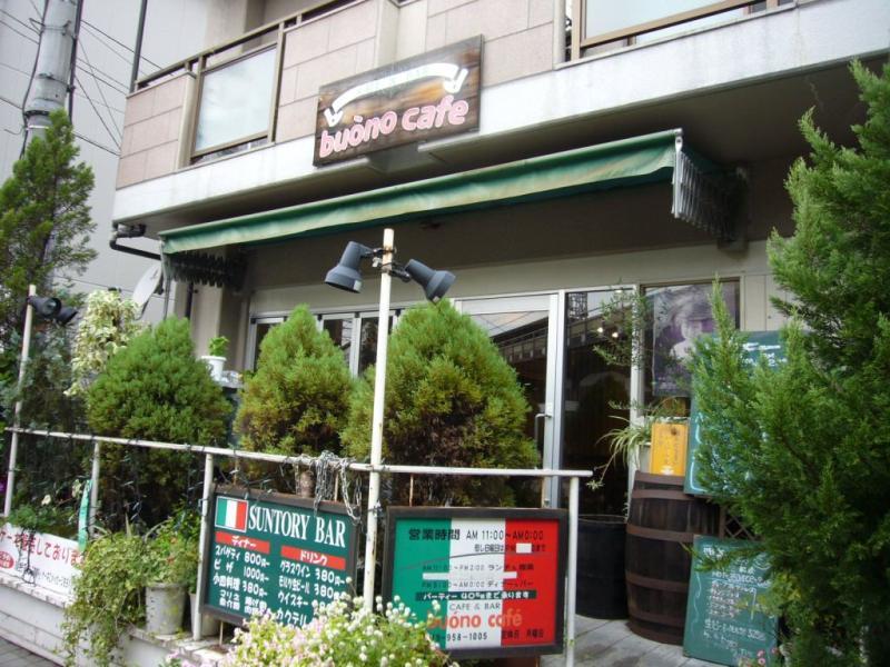 ボーノカフェ