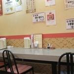 中華料理雲瀧 -