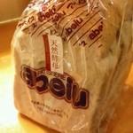 16242025 - 胡桃の入った食パン2012.12