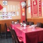 中華料理 愛福楼 -