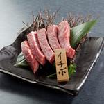 菜好牛 - イチボ:牛のお尻。ほどよいサシと赤身のバランスで、絶妙の柔らかさ☆