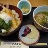 まるまん - 料理写真:温たま天丼730円