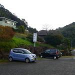 小安丸 - 駐車場