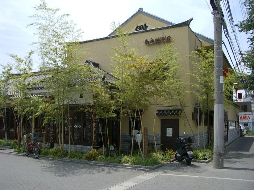 廣東餃子房 伊川谷店