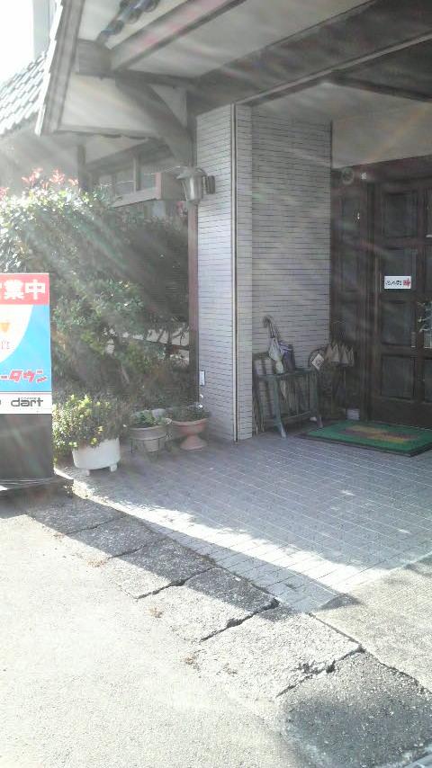 喫茶ユータウン