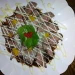 ビストロ 集 - 牛肉のカルパッチョ