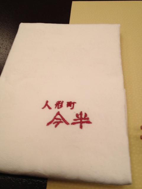 浅草今半 松坂屋上野店