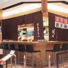 矢崎寿司 ほんまもん - 外観写真:岸和田カンカンベイサイドモールの中にある寿司カウンターのお店です!