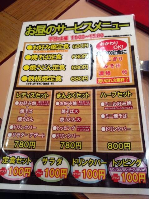 風の街 大和高田店