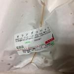 平井精肉店 - オランダコロッケ