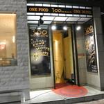 銀座バー GINZA300BAR 銀座5丁目店 -