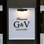 G&V - シャープでシンプルなロゴ