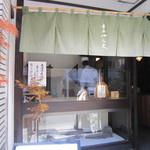 16320642 - 店頭に蕎麦打ち台があります
