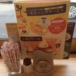 コメダ珈琲店 - 卓上メニュー