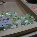昇福亭 - 長江店 店内
