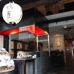 牡蠣屋 - 目印は大きなちょうちん。宮島桟橋より徒歩10分。厳島神社より徒歩10分です。