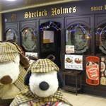 英国パブ シャーロックホームズ - ボキらがランチを食べにやってきたのは大阪駅前第1ビル地下1階にあるこのお店、『英国パブシャーロックホームズ』。