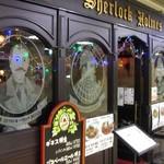 英国パブ シャーロックホームズ - お店の窓ガラスに、シャーロックホームズの作者のアーサー・コナン・ドイルやホームズやワトソンの絵が描いてあるよ。シャーロキアンにはたまらないお店だよね~