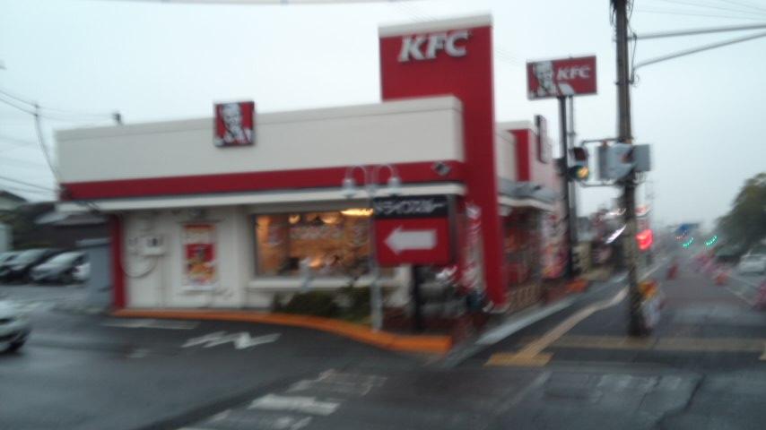 ケンタッキーフライドチキン 徳山城ケ丘店