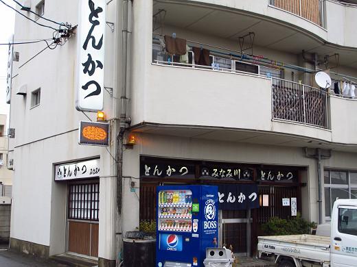 https://tabelog.ssl.k-img.com/restaurant/images/Rvw/16367/16367703.jpg