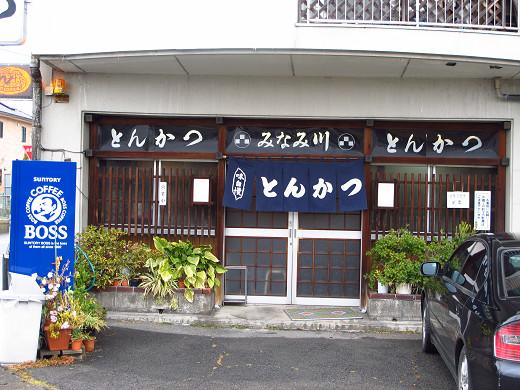 https://tabelog.ssl.k-img.com/restaurant/images/Rvw/16367/16367709.jpg