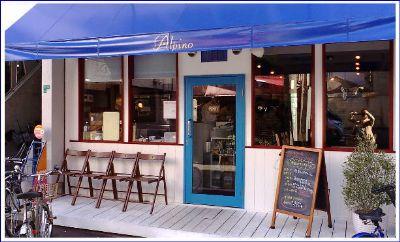 地中海料理 Alpino