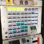 青梅想い出そば - 外観写真:趣きのある券売機!