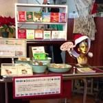 サクラカフェ幡ヶ谷 - 2012年12月16日190円のお茶