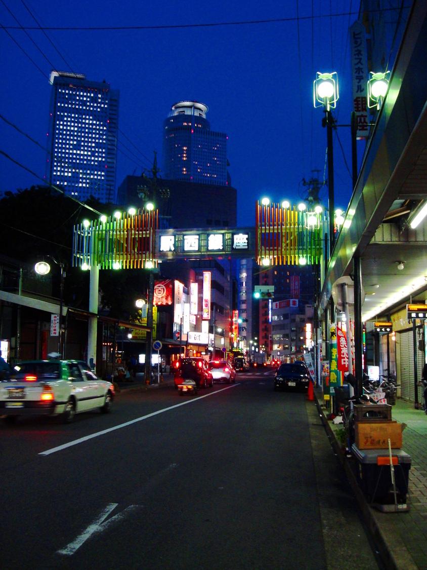 山忠 名古屋駅西店