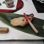 びわね - 銀たら西京焼き 1050円