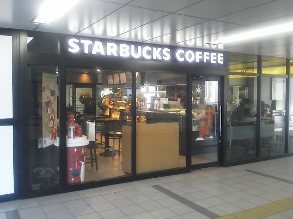 スターバックス・コーヒー ゆりかもめ新橋駅店