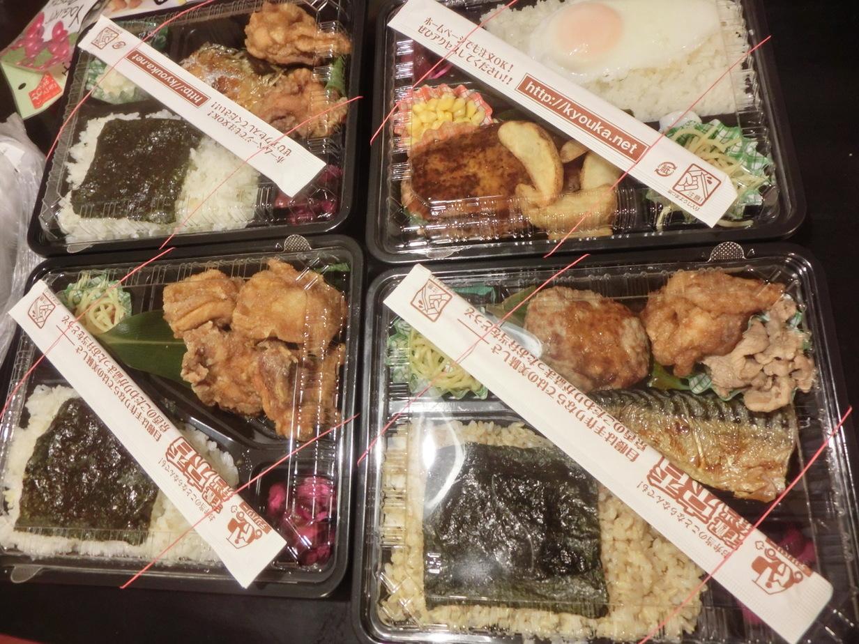 京香 品川店