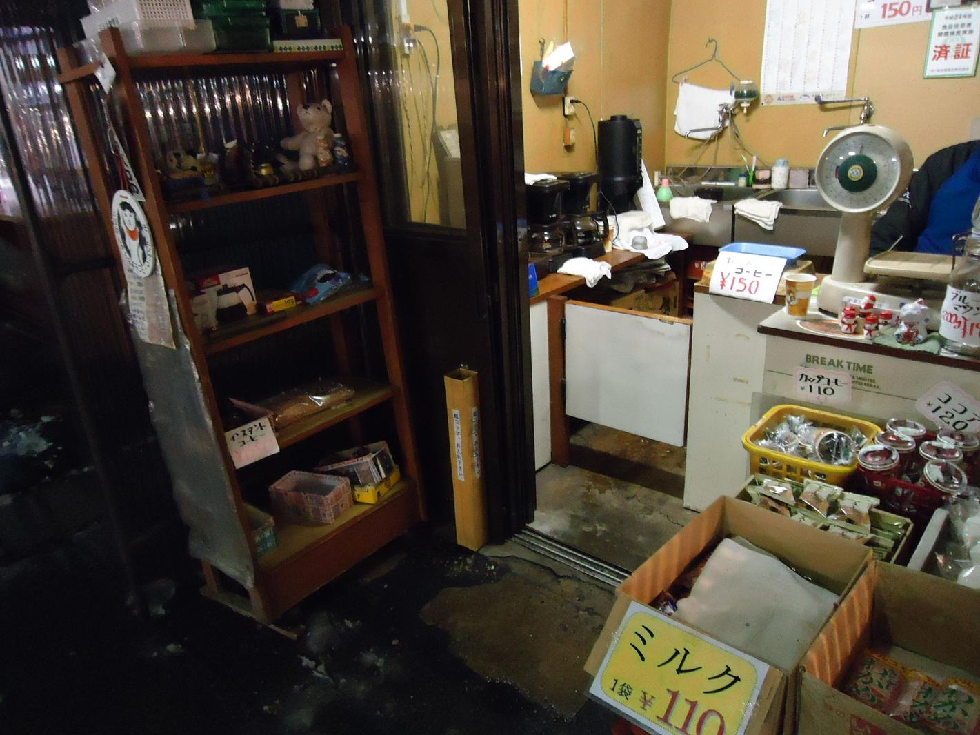 マドカ珈琲店 神子田朝市店
