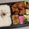弁当 野の花 - 料理写真:から揚げ弁当(450円)