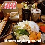 しゃぶしゃぶ 温野菜 - 牛・豚食べ放題コース with ソフトドリンク飲み放題コース