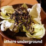 しゃぶしゃぶ 温野菜 - 塩キャベツ