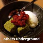 しゃぶしゃぶ 温野菜 - 抹茶わらび餅アイス