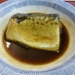 元町食堂 - 2012.12 サバの煮付、263円。おじさんがチンしてくれます:笑