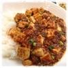 菩提樹 - 料理写真:新規開拓。麻婆豆腐かけ御飯。爽やかなピリ辛。