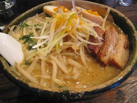 大塚屋 (【旧店名】麺処 くるり 市ヶ谷店)>
